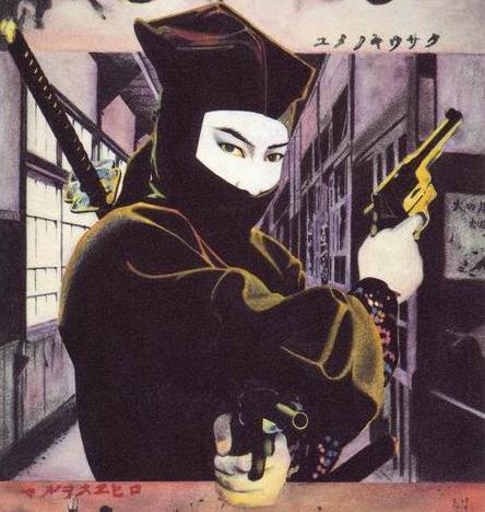 MOTO forum's avatar
