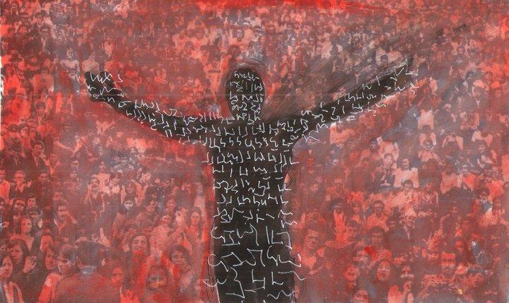 SANMARTINPHASE7 forum's avatar