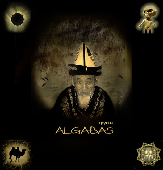 ALGABAS forum's avatar