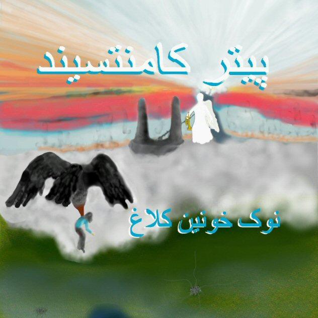 JAYEM forum's avatar