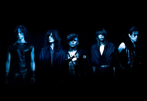 Dir en Grey Toguro Download Dir en Grey Picture