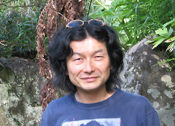 Kamiyama