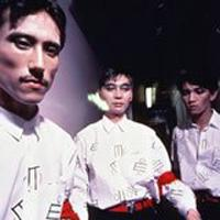 Yellow Magic Orchestra picture