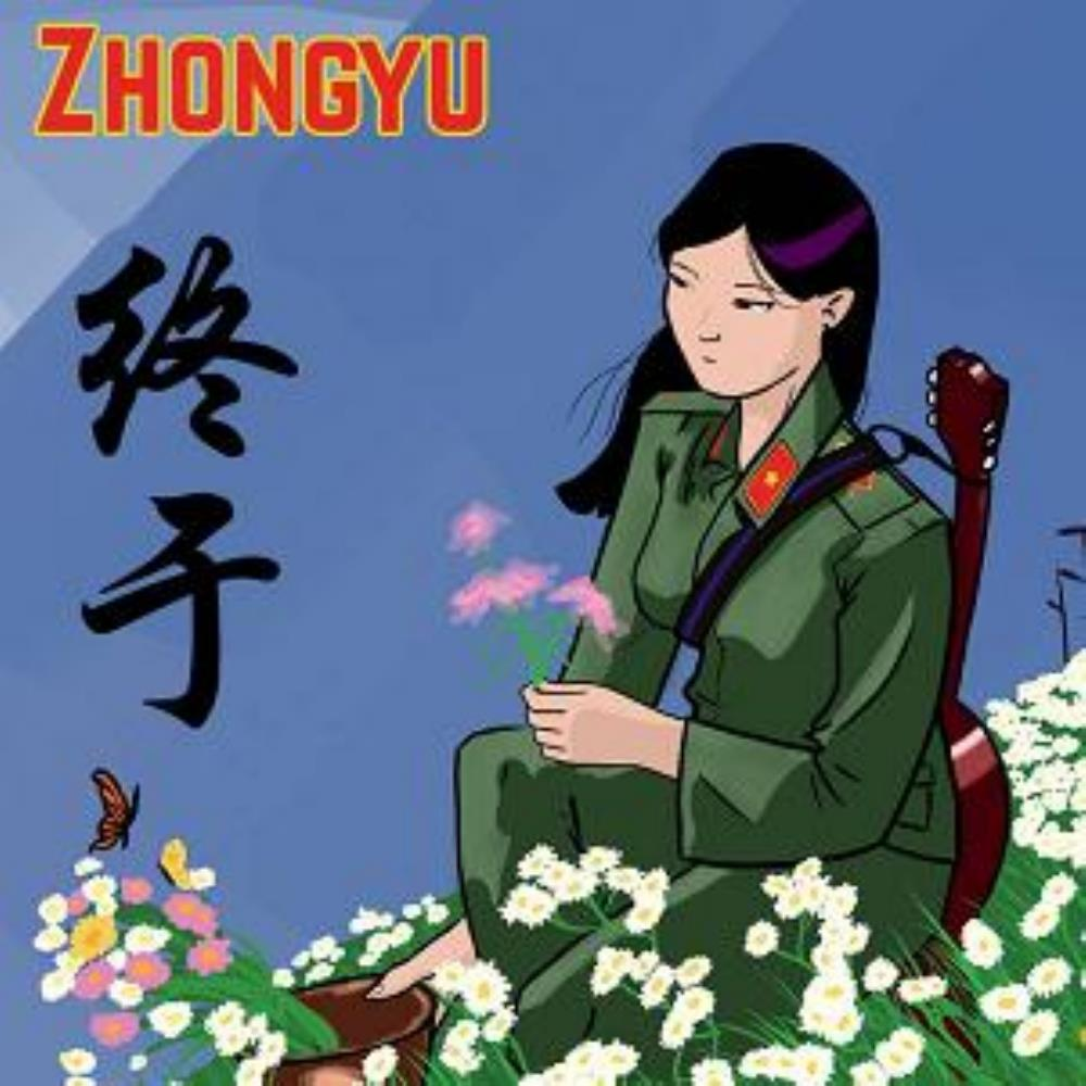 Zhongyu by ZHONGYU album cover