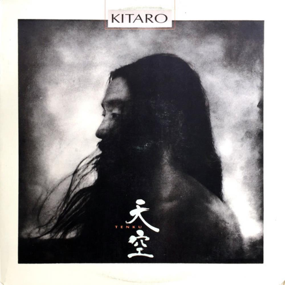 Kitaro Tenku album cover