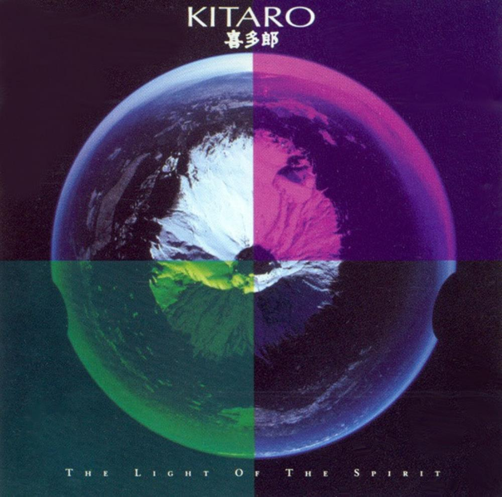 The Light of the Spirit by KITARO album cover