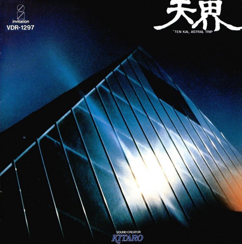Ten Kai (Astral Voyage/Astral Trip) by KITARO album cover