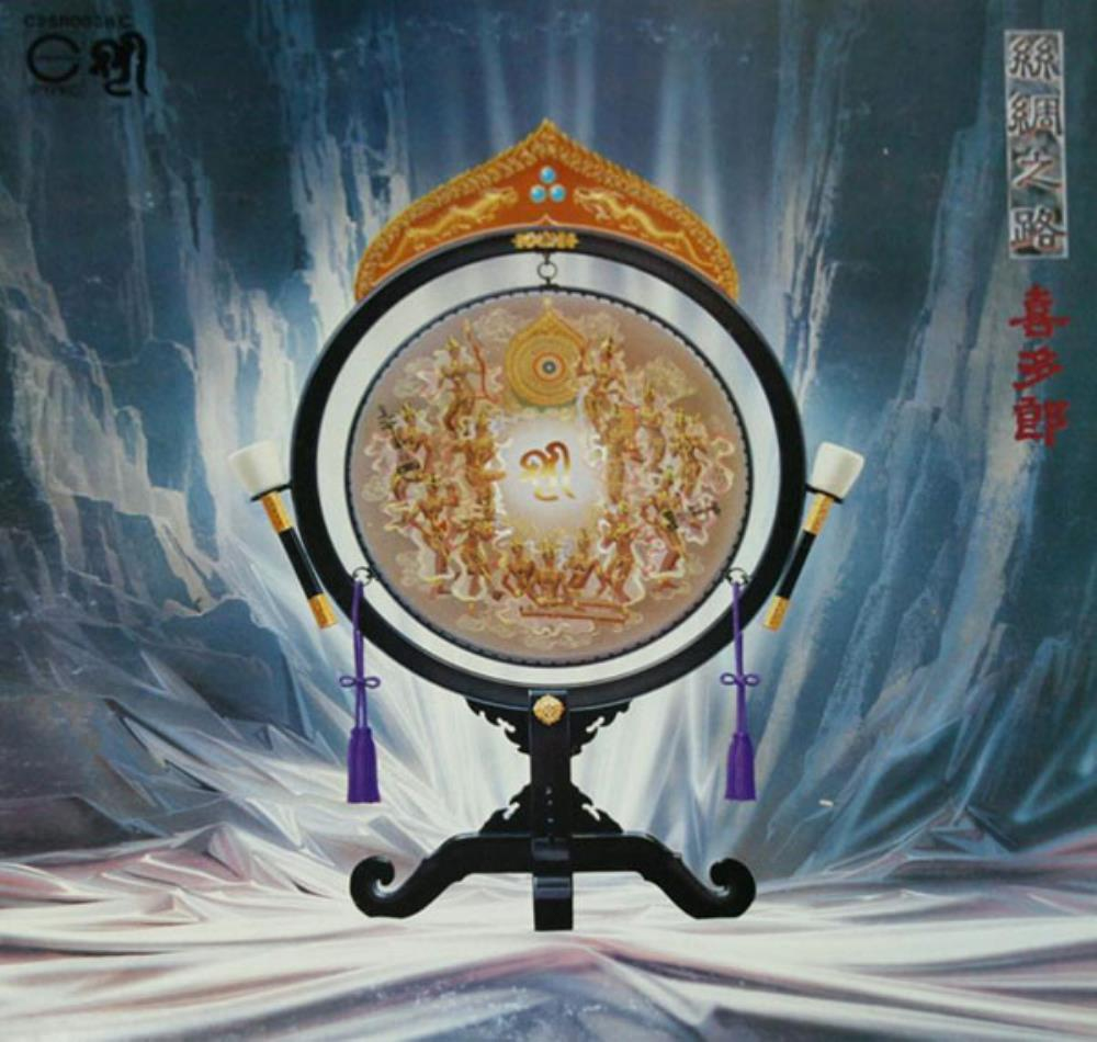Kitaro Silk Road (OST) album cover