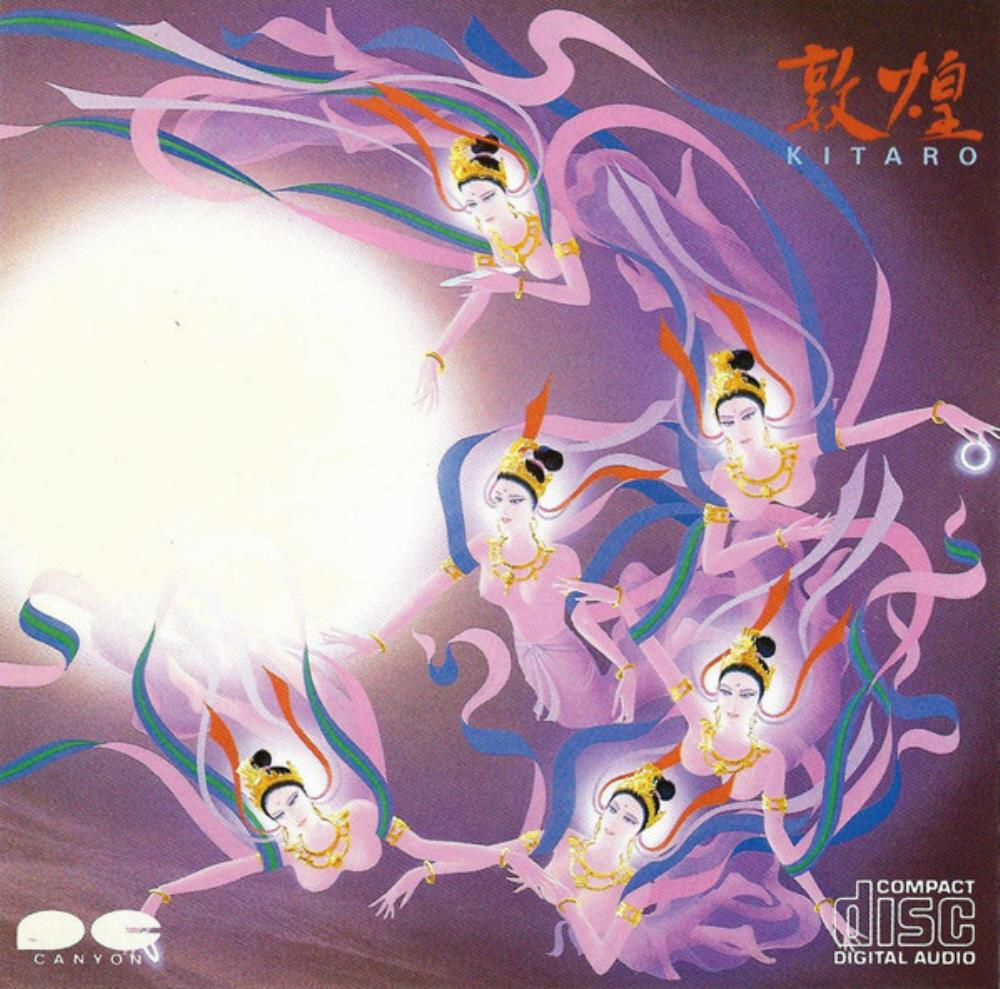 Tunhuang [Aka: Silk Road III] (OST) by KITARO album cover