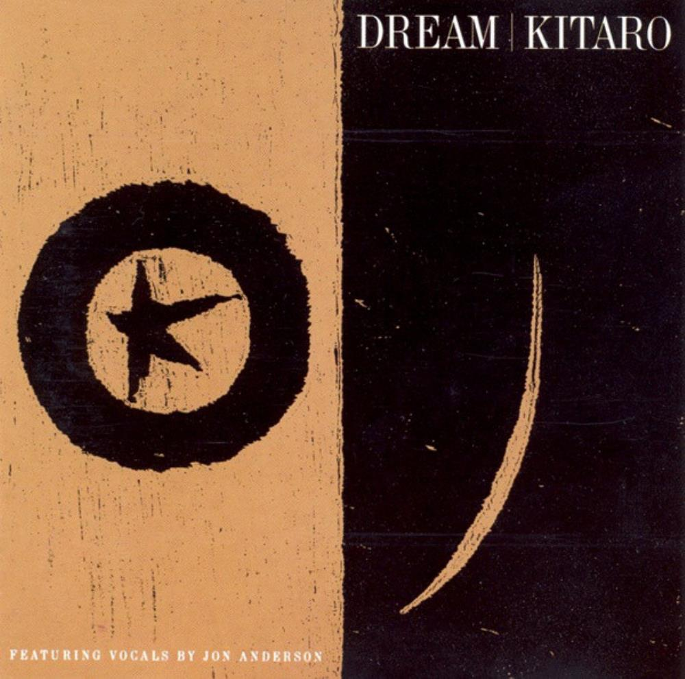Kitaro - Dream CD (album) cover