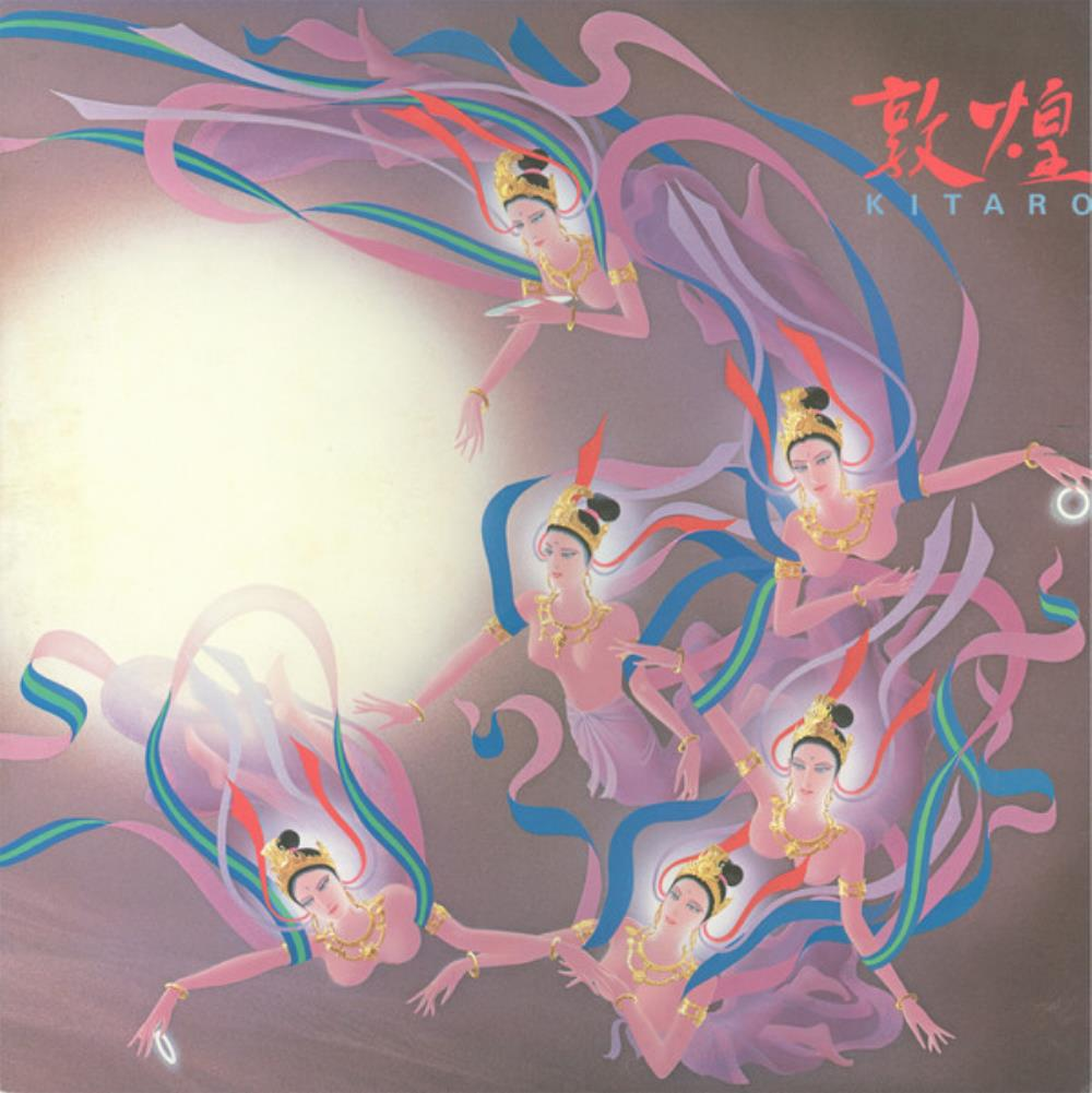 Tunhuang (Silk Road III) by KITARO album cover