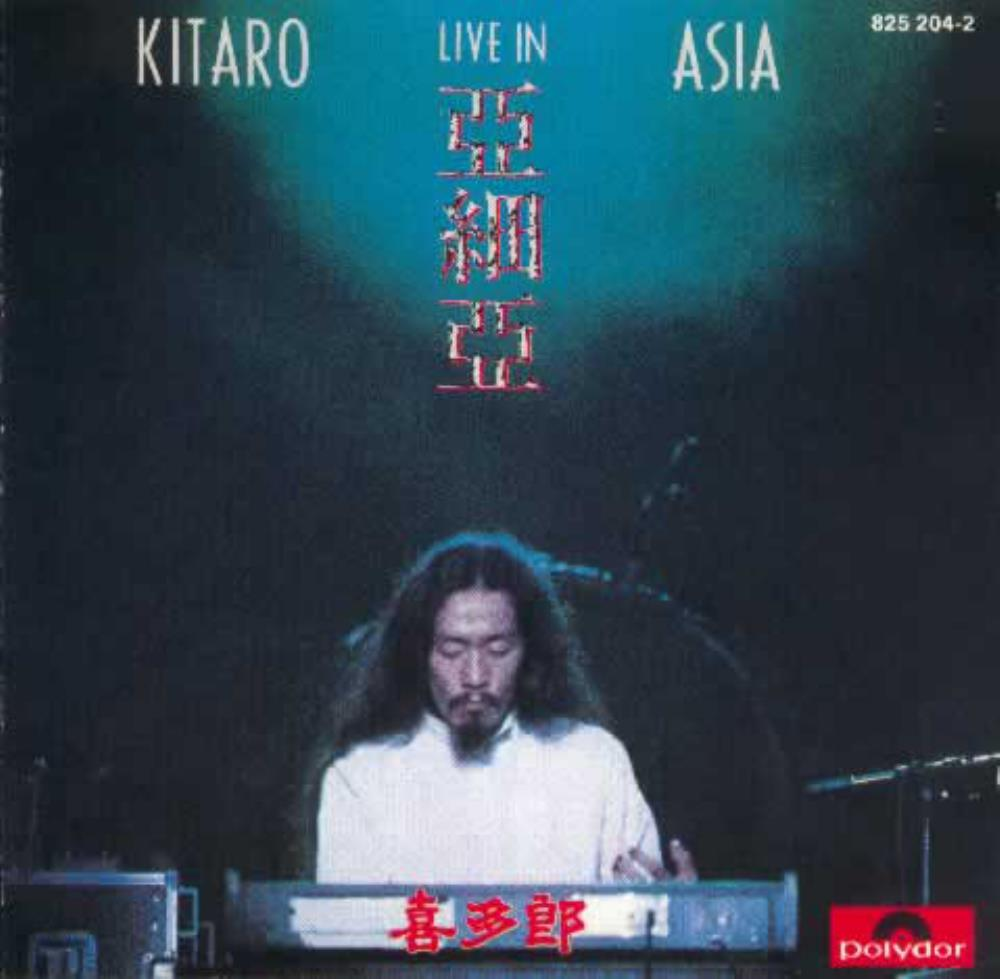 Asia (Live in Asia) by KITARO album cover