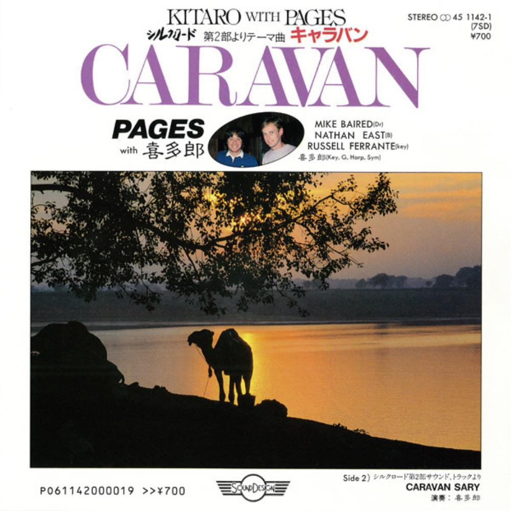 Caravan (Kitaro & Pages) by KITARO album cover