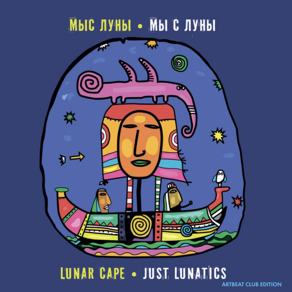 Just Lunatics by LUNAR CAPE album cover