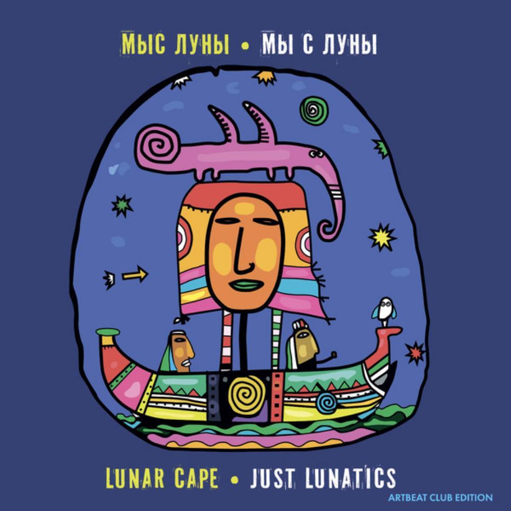 Just Lunatics by LUNAR CAPE album cover