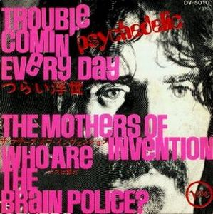 Frank Zappa Trouble Comin' Every Day album cover