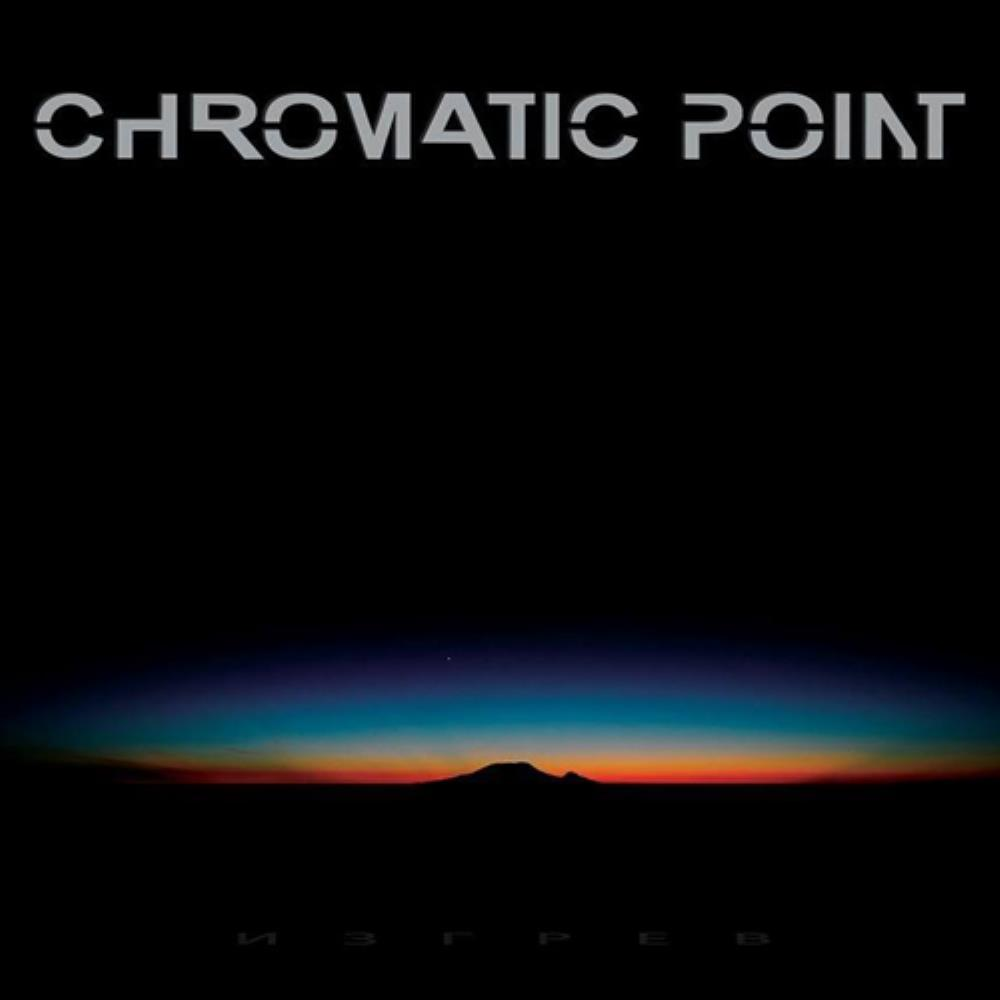 Sunrise by CHROMATIC POINT album cover