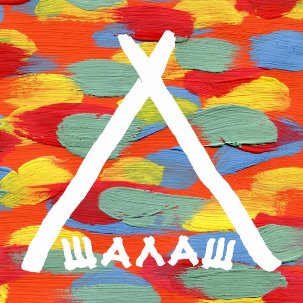 Shalash by SHALASH BAND album cover