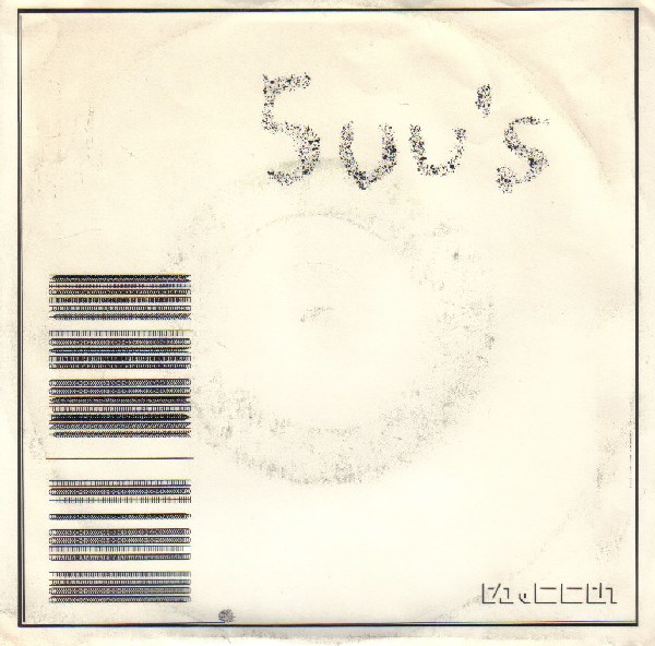 5uu's - Bar Code CD (album) cover