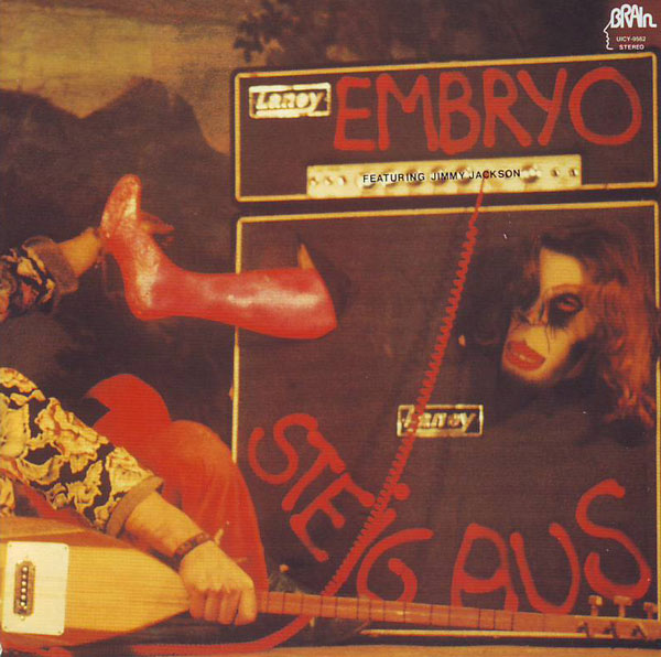 Embryo - Steig Aus [also released as: This Is Embryo] CD (album) cover