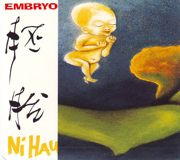Embryo Ni Hau album cover