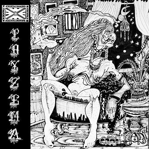 Emme Phyzema by PHYZEMA, EMME album cover