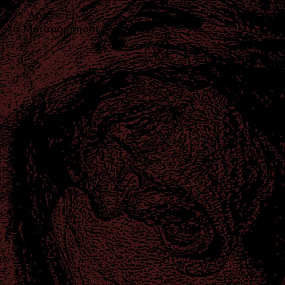 La Métamorphose by ARS DE ER album cover
