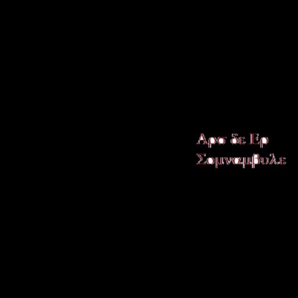 Somnambule by ARS DE ER album cover