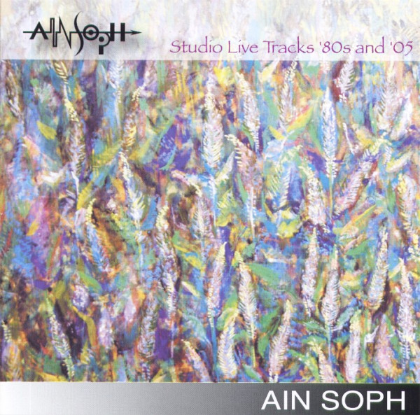 Ain Soph Studio Live Tracks '80s And '05 album cover