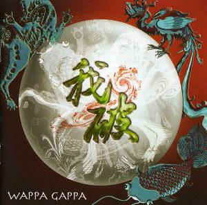 Wappa Gappa - Gappa CD (album) cover