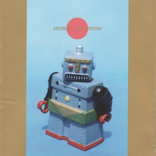 Musical Aluminum by MOTOR HUMMING album cover