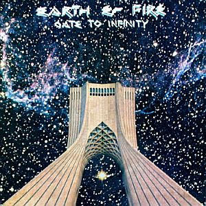 Gate to Infinity by EARTH AND FIRE album cover