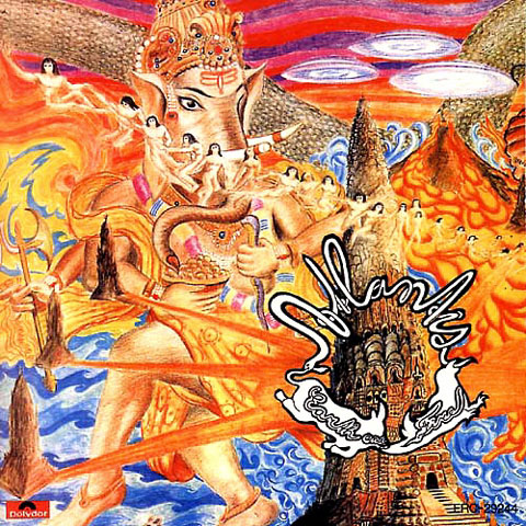 Atlantis by EARTH AND FIRE album cover
