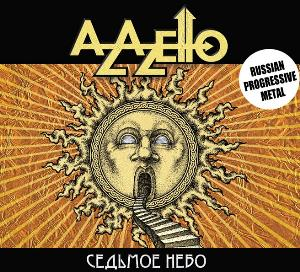 Azazello - Seventh Heaven  CD (album) cover
