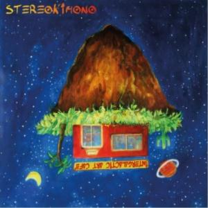 StereoKimono Intergalactic Art Cafe album cover