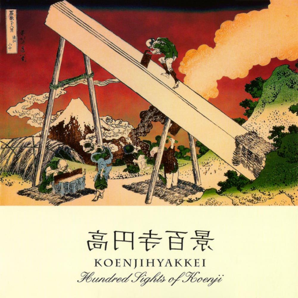 Hundred Sights Of Koenji by KOENJI HYAKKEI album cover