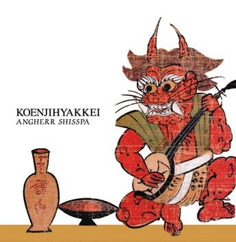 Koenjihyakkei Angherr Shisspa album cover