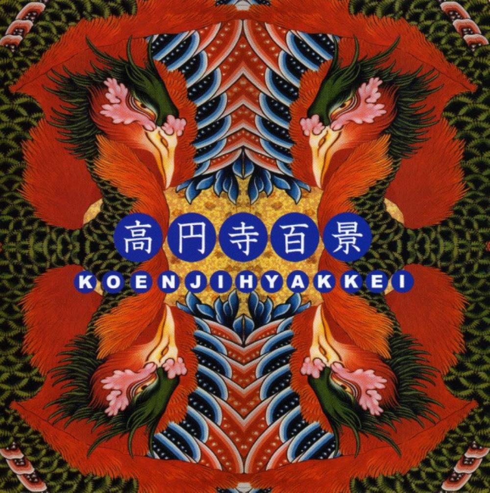 Koenjihyakkei - Nivraym CD (album) cover
