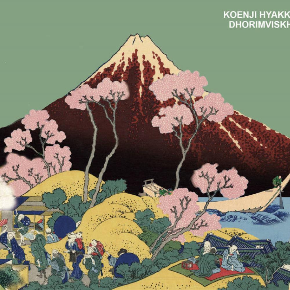 Dhorimviskha by KOENJIHYAKKEI album cover
