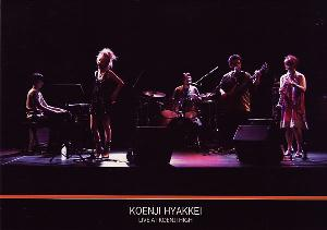 Live at Koenji High by KOENJI HYAKKEI album cover