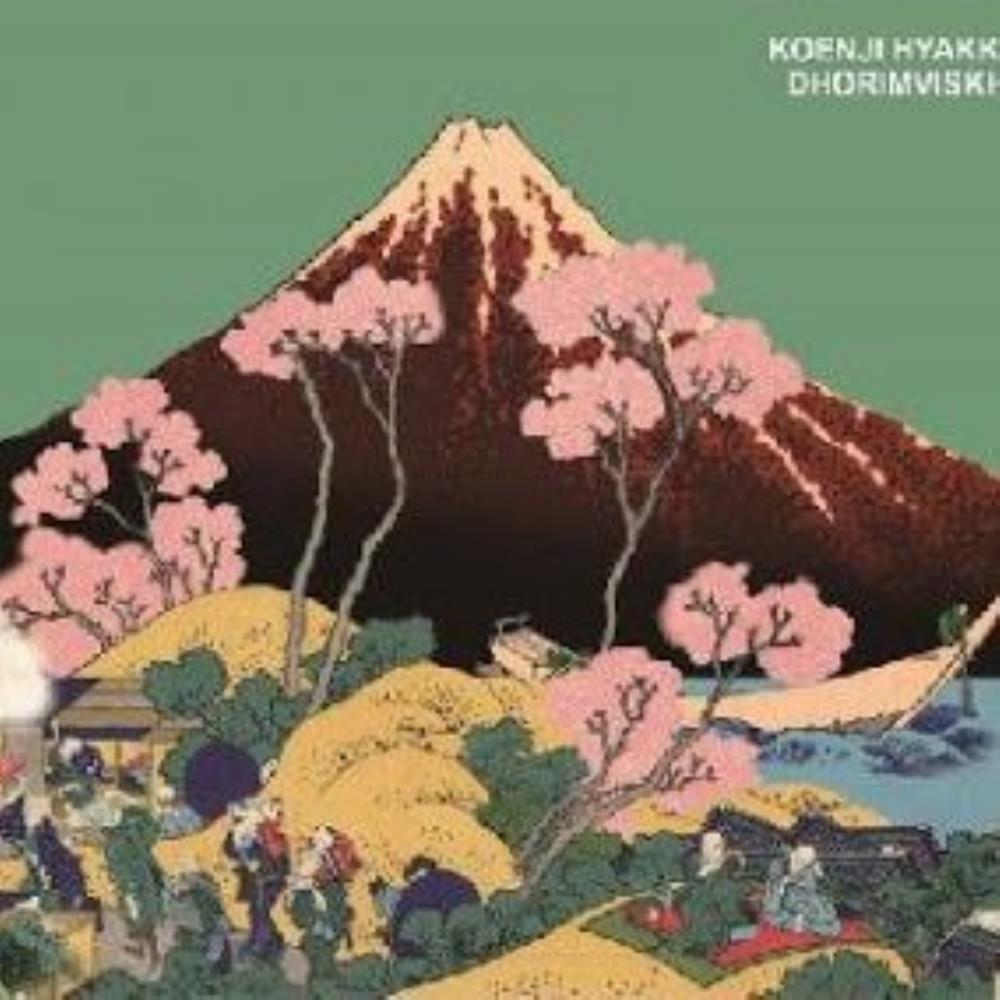 Dhorimviskha by Koenjihyakkei album rcover
