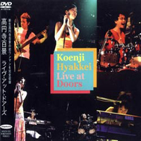 Koenji Hyakkei - Koenjihyakkei Live At Doors CD (album) cover