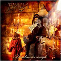Il Bambino Coi Sonagli by FIABA album cover