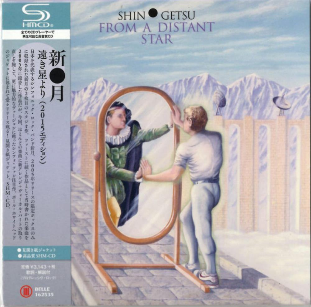 From a Distant Star by SHINGETSU album cover