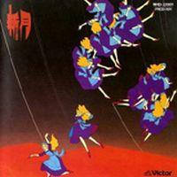 Shingetsu by SHINGETSU album cover