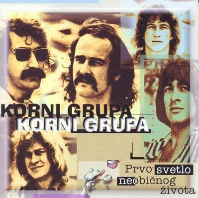 Prvo Svetlo Neobicnog Zivota by KORNI GRUPA / KORNELYANS album cover