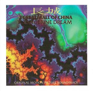 Tangerine Dream - Great Wall Of China (OST) CD (album) cover