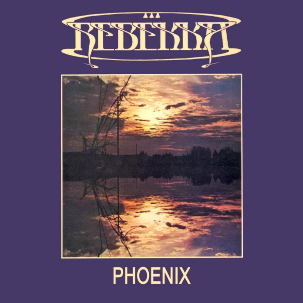 Rebekka - Phoenix CD (album) cover