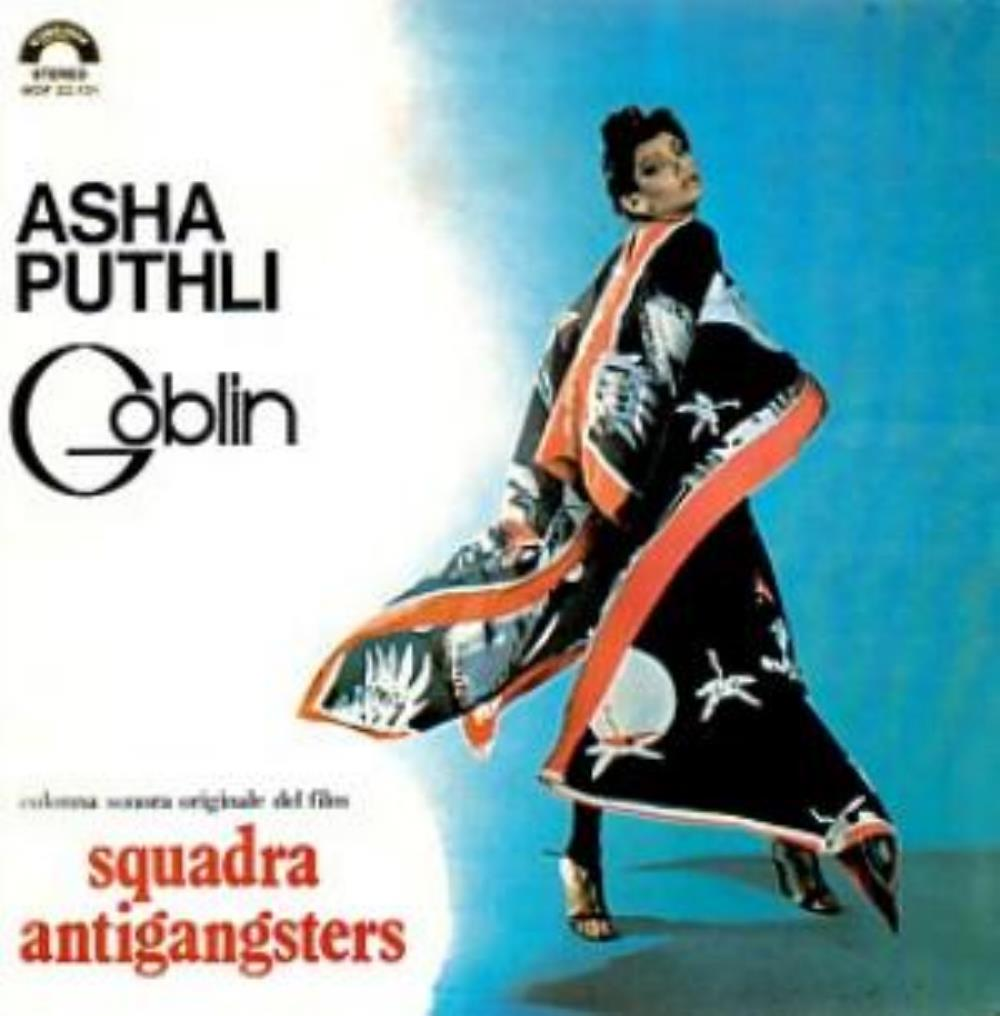 Goblin Squadra Antigangsters (OST) album cover
