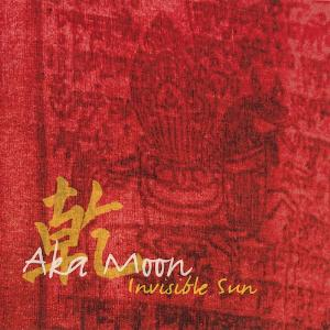 Invisible Sun by AKA MOON album cover